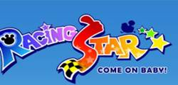Racing Star Come On Baby logo