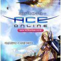 Joc cu Avioane – Ace Online