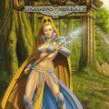 Joc MMO – EverQuest