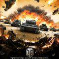 Joc Tare - World Of Tanks
